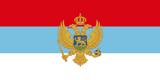 Montenegrin Flag