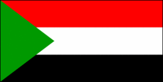 South Sudanese Flag